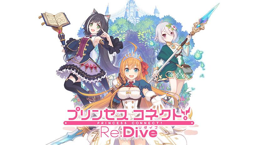 Princess-Connect-ReDive