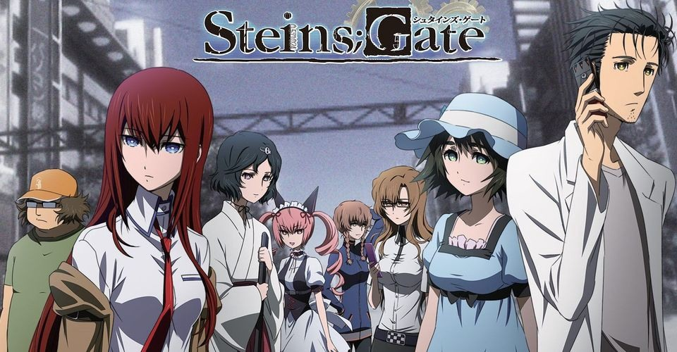 Stains:Gate